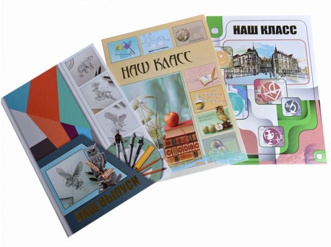 Обложки для школьных альбомов 2