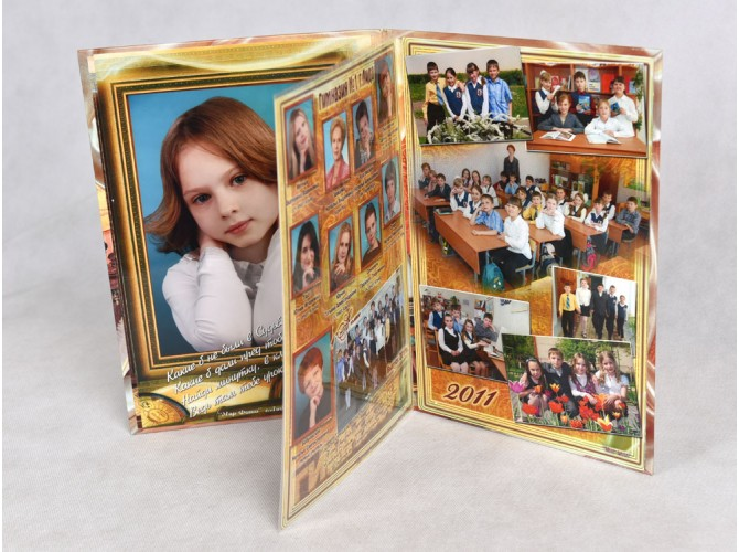 Альбом классический школьный