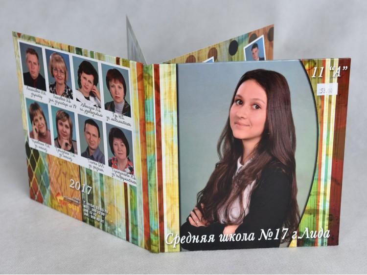 Альбом школьный фотокнига 1