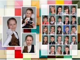 Альбом школьный