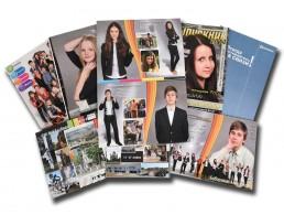 Альбом журнал